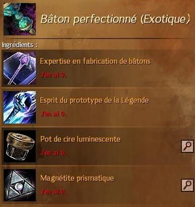 Batonperf