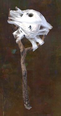 Gw2 nest scepter