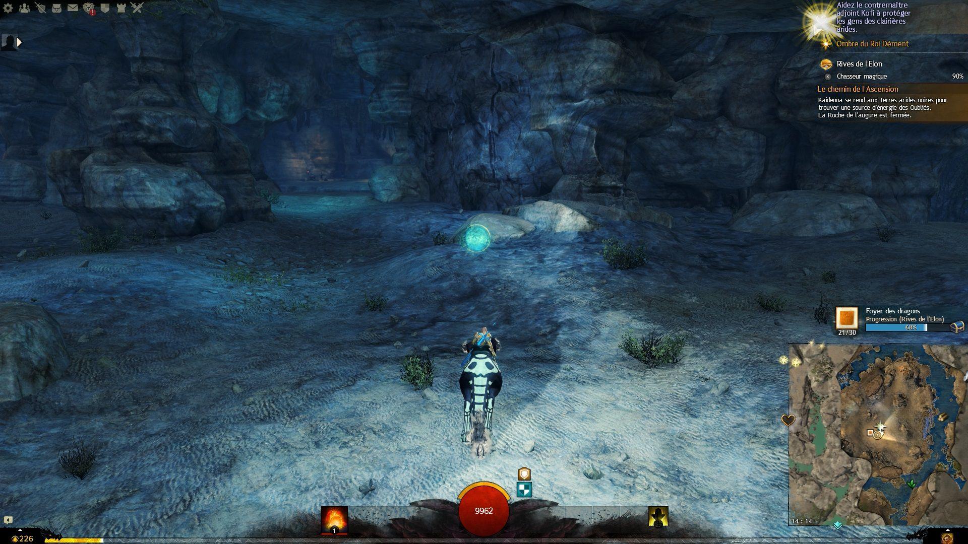 Grottes des murmures