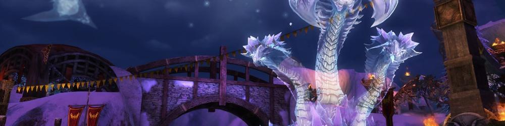 Arene du dragon
