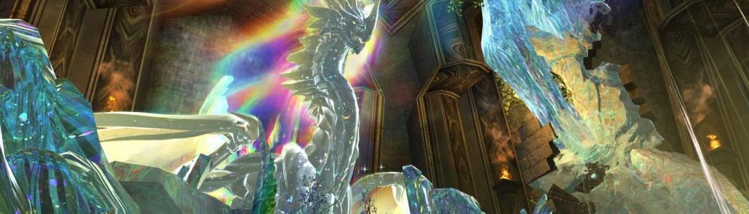 Aurene screen bassin de divination