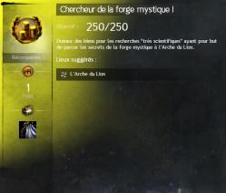 Chercheur1