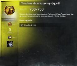 Chercheur3