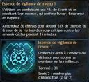 Vigilance 1 2